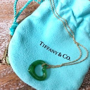 Tiffany & Co. jade heart necklace